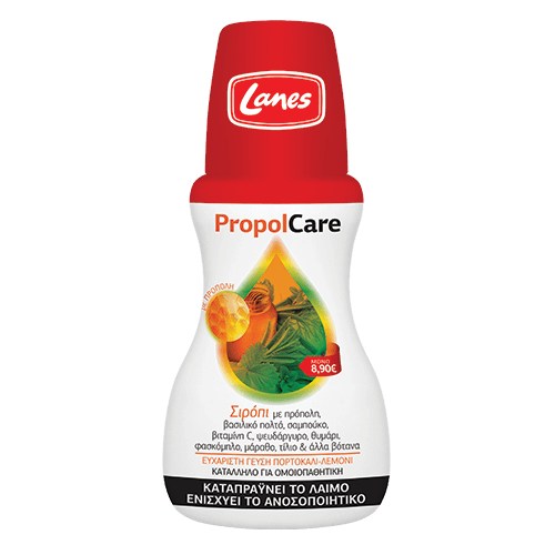 Packshot-LANES-PropolCare-Syrup-250ml new